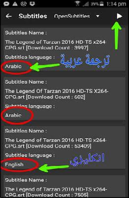 تحميل برنامج terrarium tv apk