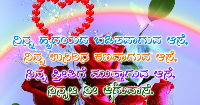 valentine day sms in telugu hot