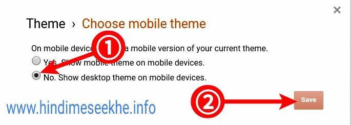 blogger-choose-mobile-theme