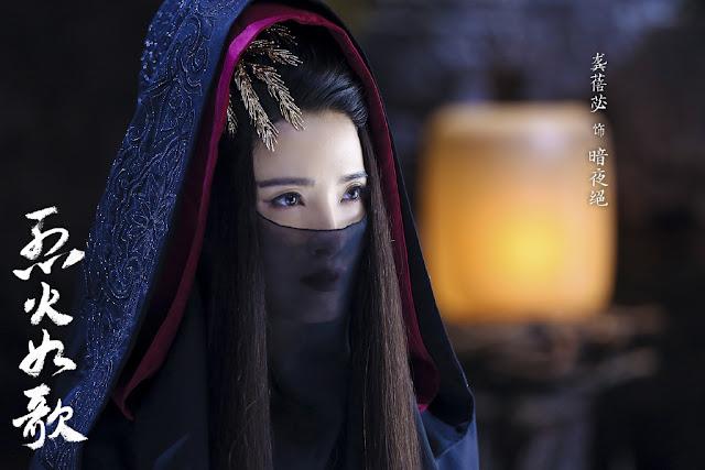 Gong Bei Bi Liehuo Ruge