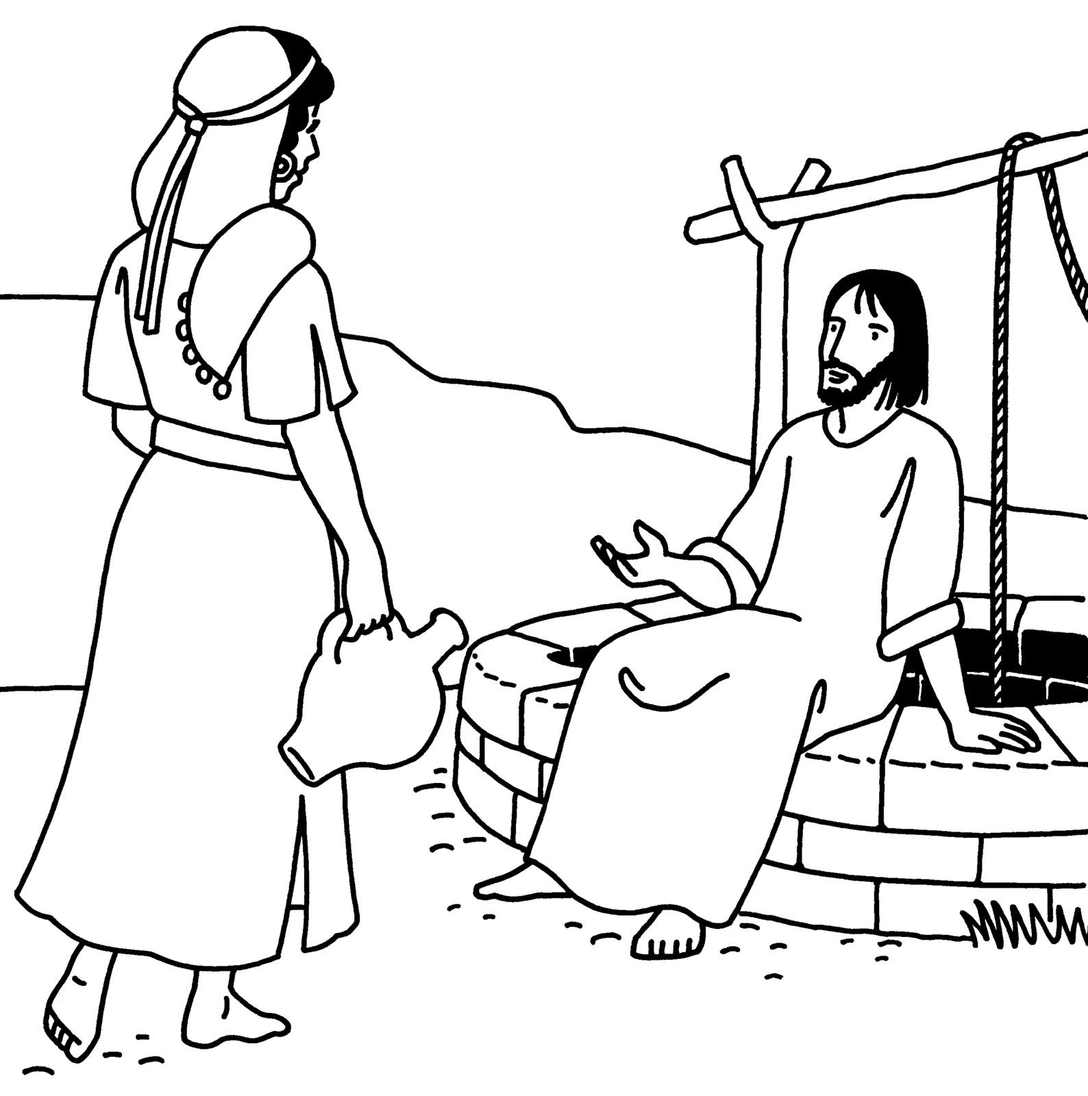Jйsus et la Samaritaine