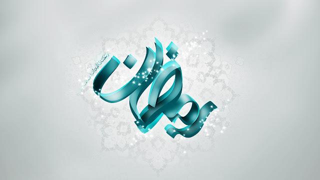 ramzan mubarak images
