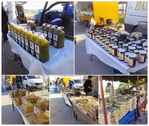 ΑΡΤΕΜΙΔΑ: Αγορά Αγροτικλων Προϊόντων χωρίς Μεσάζοντες - Ερωτήσεις