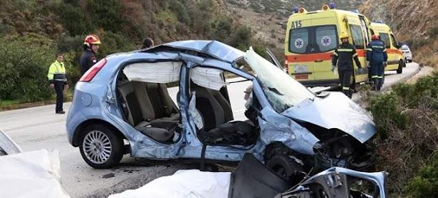 Τραγωδία στην Κρήτη: Νεκρό αρραβωνιασμένο ζευγάρι και η μητέρα της κοπέλας -Χαροπαλεύει ο πατέρας της