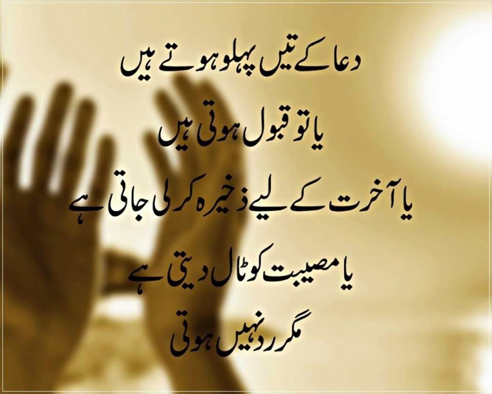Send Free SMS to Pakistan   aleksaudio com