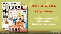 http://blog.mangaconseil.com/2017/03/video-bande-annonce-tokyo-alien-bros.html