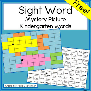 Sight Word Mystery Picture - Kindergarten Words