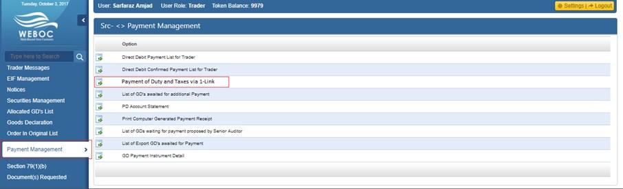 WeBoc-Epayment-Management-Submenu-Page