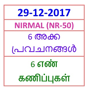 29-12-2017 6 nosPredictions NIRMAL (NR-50)