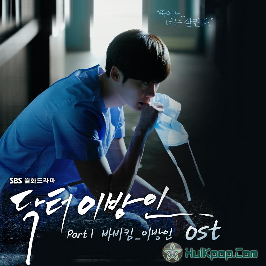 [Single] Bobby Kim – Doctor Stranger OST Part 1
