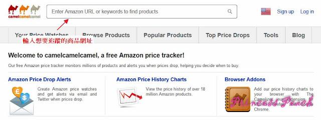 amazon-追蹤價錢