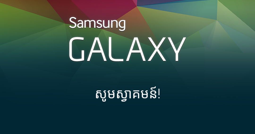 Image Result For Galaxy W Custom Rom