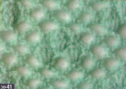 Patrón #1207: Punto Abierto a Crochet