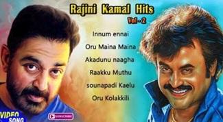 Rajini Kamal Hit Songs | Vol 2 | Video Jukebox | Rajinikanth Hits | Kamal Haasan Hits | Hit Songs