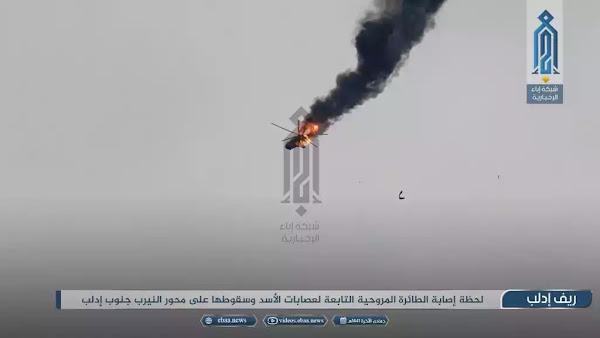 Σοβαρή κλιμάκωση – Αντάρτες που υποστηρίζονται από την Τουρκία κατέρριψαν συριακό ελικόπτερο - βίντεο