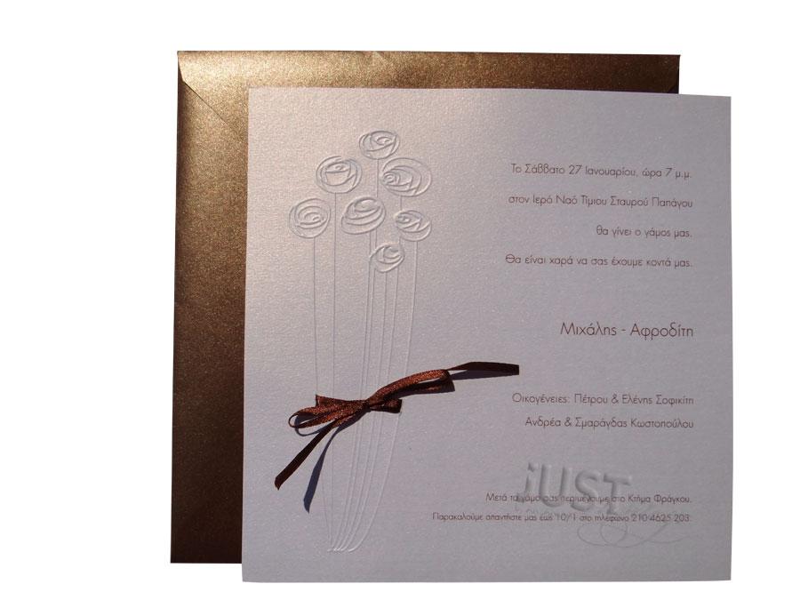 Classic wedding invitations  A903
