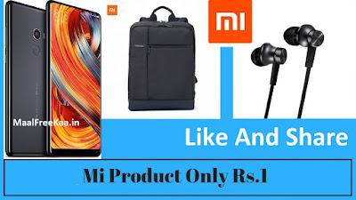 Mi Product Only Rs 1