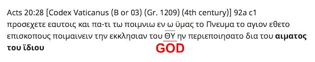 Acts 20:28. Vaticanus.