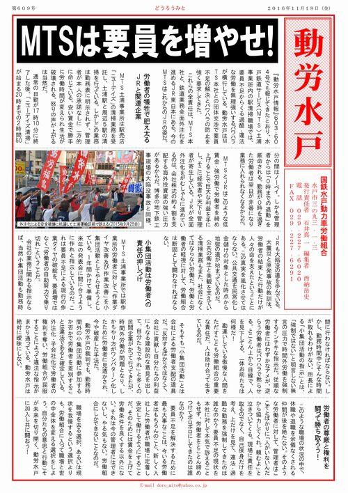 http://file.doromito.blog.shinobi.jp/8a60b175.pdf