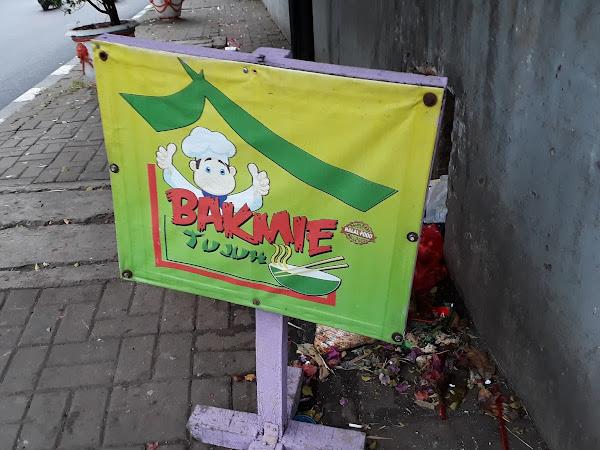 Bakmi 7 Menteng, Jakarta Pusat