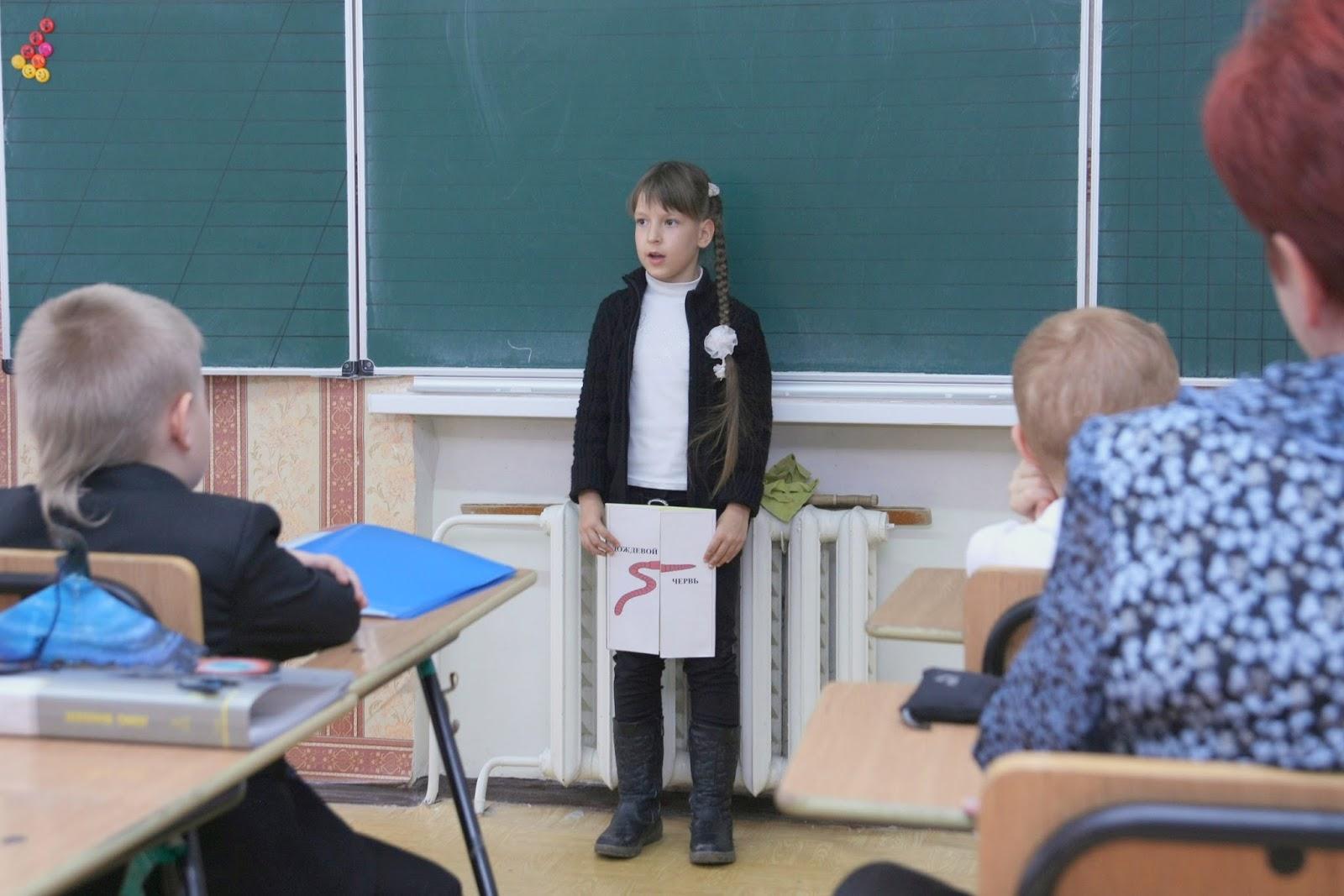 Как писать и оформлять реферат доклад и прочие самостоятельные  Защита доклада Изучение дождевого червя в домашних условиях на школьном этапе конкурса Я первооткрыватель Катя 1 класс 2015 г