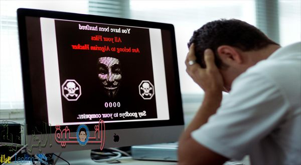 hac - برنامج 2018 سيساعدك لمعرفة ما اذا كان يتم التجسس على حاسوبك ام لا بسهولة