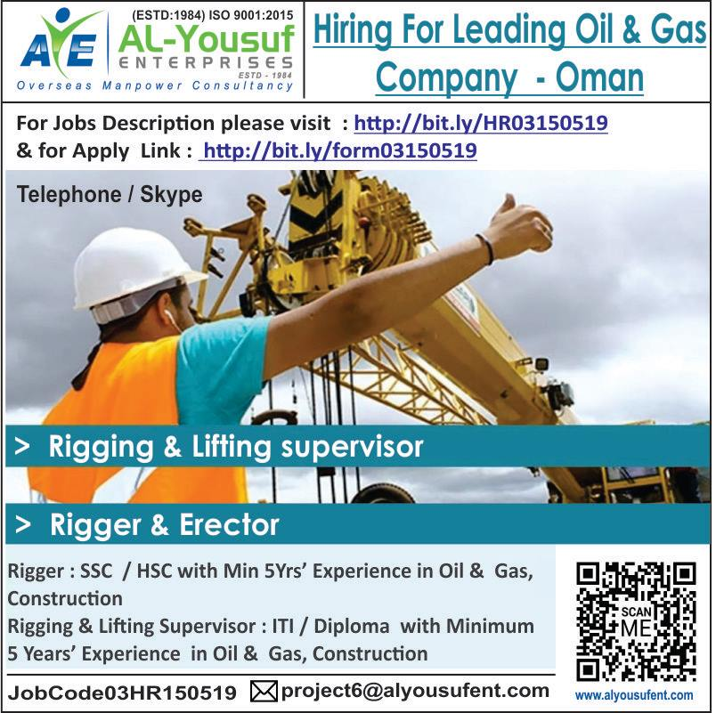 hiring for Leading Oil & Gas Company Oman