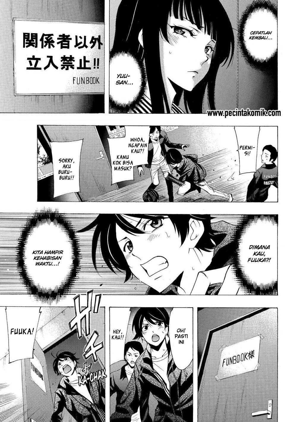 Fuuka Chapter 142-10