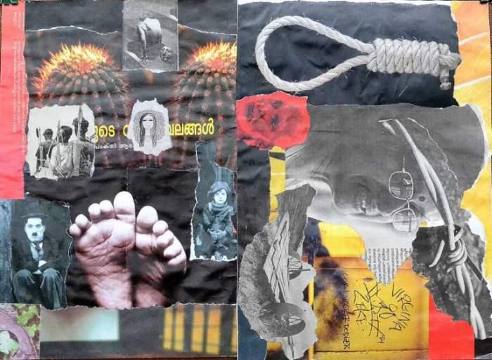Бездомные и униженные. Gayatri Artist