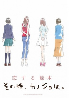 Xem Anime Cảm Giác Khi Yêu -Sono Toki Kanojo wa - At That Time, She VietSub