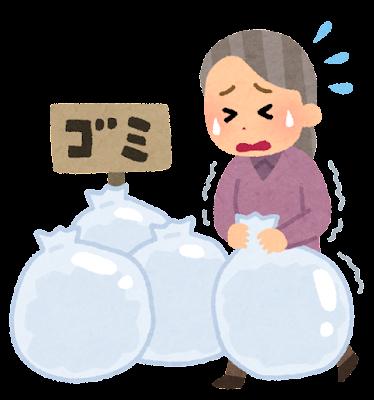 ゴミ出しが辛い高齢者のイラスト