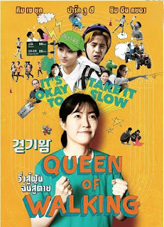 Queen of Walking (2016) วิ่งสู้ฝันฉันสู้ตาย