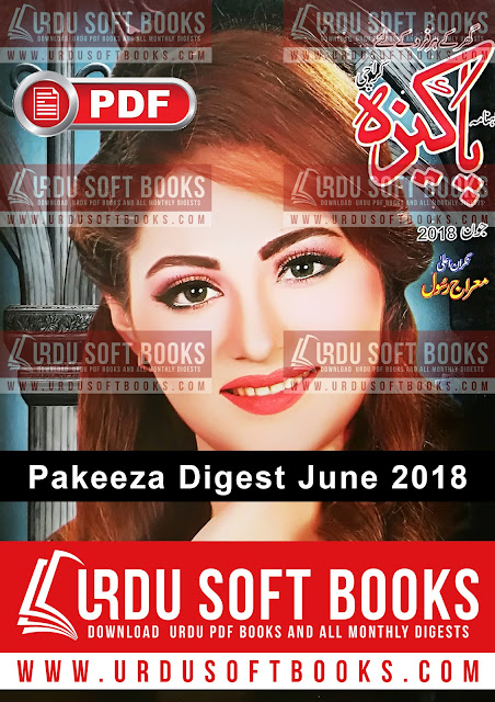 Pakeeza Digest June 2018
