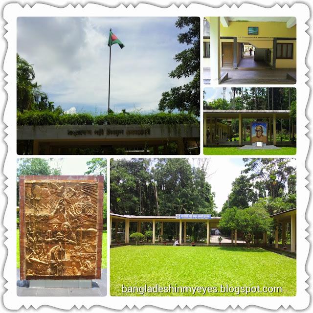 Bangladesh_Academy_for_Rural_Development