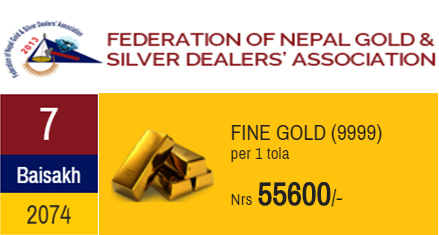 Baishakh 7 2074 Gold Price In Nepali Market