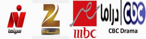 Cbc drama arabic channel live - Morgus magnificent dvd