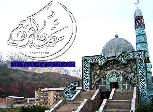 Contoh Teks Khutbah Jum'at Bulan Safar Singkat Terbaru Tentang Menjaga Amanat