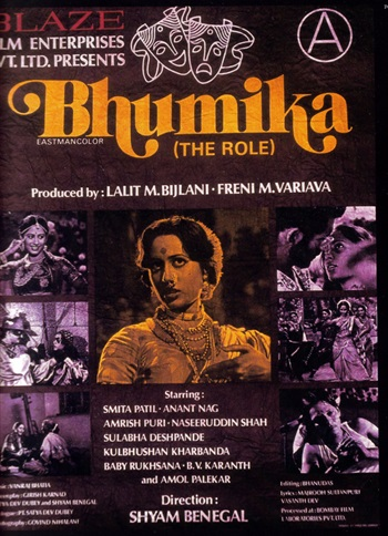 Bhumika 1977 Hind Movie Download