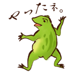 Japanese animals <Daily life ver.>