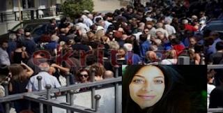 Σπάραξαν καρδιές στην κηδεία της 31χρονης Κάλλιας: Τραγικές φιγούρες γονείς και η μικρότερη αδελφή της!