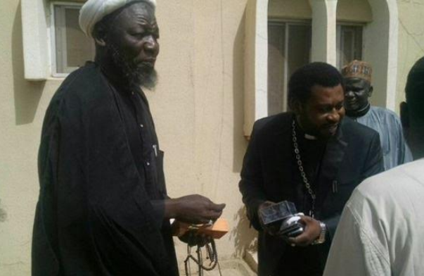 can visit shiite muslims leader katsina