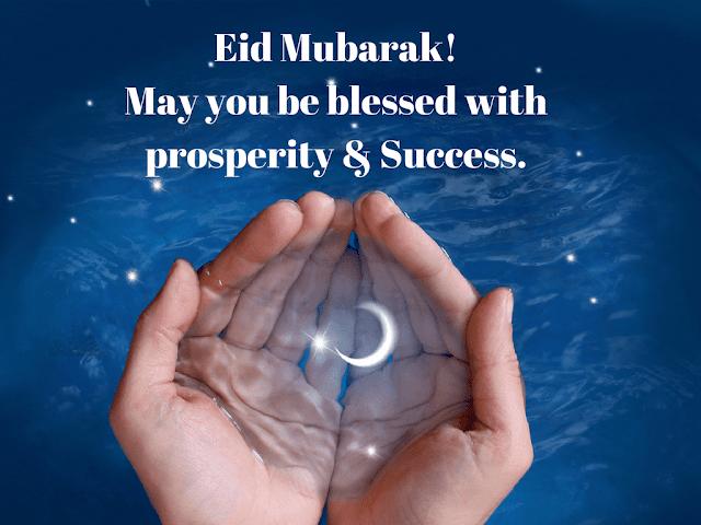 ramzan eid mubarak quotes