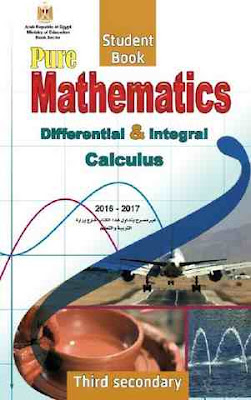download-calculus-english-book-third-secondary-grade