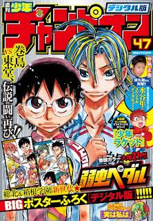 [雑誌] 週刊少年チャンピオン 2016年47号 [Weekly Shonen Champion 2016 47], manga, download, free