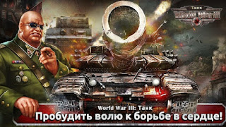 World War III: Танк Mod Apk v3.1.0.0 Full Terbaru for Android