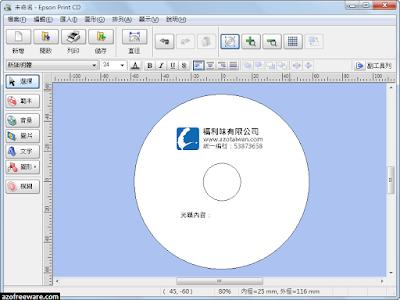 Epson Print CD