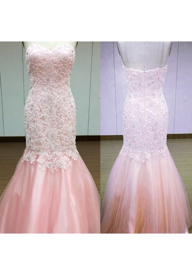 Trumpet/Mermaid Sweetheart Tulle Prom Dresses Ever Pretty Evening Dresses #SP8421