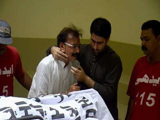 Bomb Explosion Rock Pakistan's Karachi City, 10 Injured 2 Killed