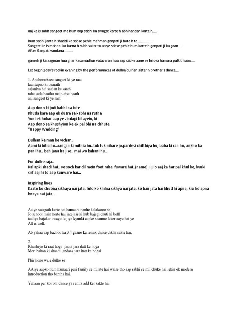 dance performance introduction speech