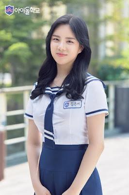 Kim Eun Suh (김은서)
